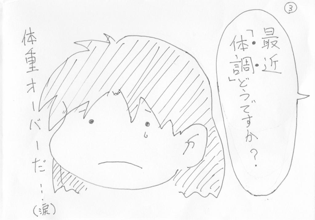 IMG_20160816_0003_3.jpg